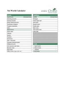 assets and liabilities worksheet lesupercoin printables