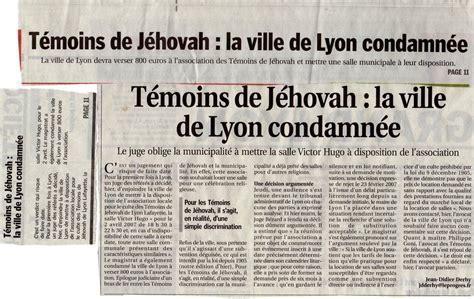 siege mondial des temoins de jehovah t 233 moins de j 233 hovah la ville de lyon condamn 233 e