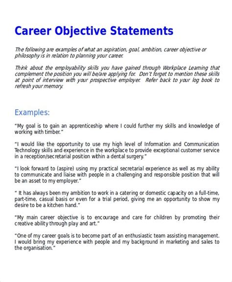 what are your career objectives hitecauto us