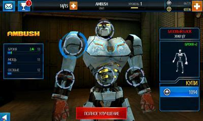 film world robot boxing real steel world robot boxing for android free download