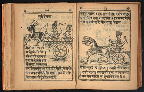 black magic a poem books file surya chariot jpg wikimedia commons