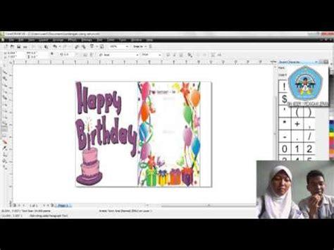 youtube cara membuat undangan dengan corel draw tutorial membuat undangan ulangtahun di corel draw smanca