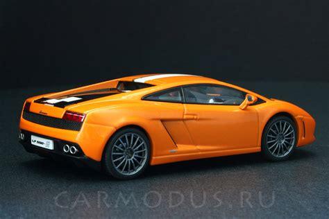 Balboni Lamborghini Lamborghini Gallardo Valentino Balboni 1024x768jpg Pictures