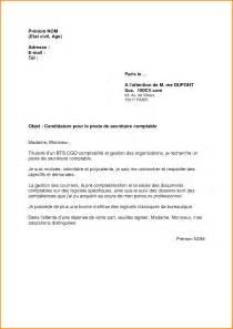 10 lettre de motivation bts comptabilit 233 format lettre