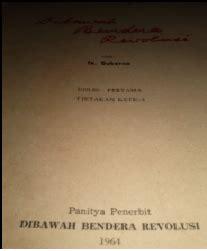 Dibawah Bendera Revolusi Lengkap 2 Jilid Ir Soekarno dibawah bendera revolusi jilid pertama cetakan ketiga tahun 1964 semangatbaca