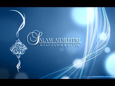 Abaya Special Idul Fitri hari raya greeting studio design gallery best design
