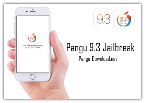 jailbreak download and ios software download jailbreak download and ios software download how to