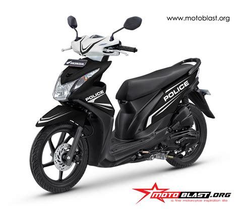 Striping Variasi Honda Beat Fi 2013 2015 Icon Grafik Orangehitambiru kumpulan variasi motor beat putih modifikasi yamah nmax
