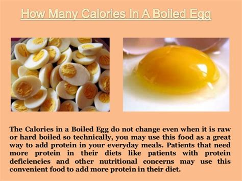 how many calories are in a how many calories in a boiled egg