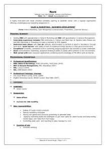 Resume samples for bank teller sample universal banker resume