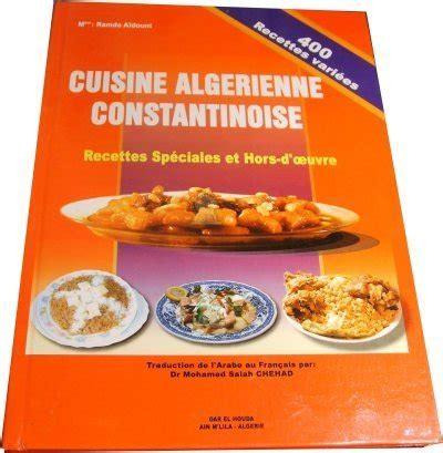 cuisine alg 233 rienne constantinoise recettes sp 233 ciales et