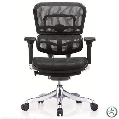 Raynor Chair Raynor Ergo Elite Chair Me5ergltlow Shop Raynor