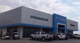 Crossroads Chevrolet Joplin Mo Crossroads Chevrolet Cadillac Brings Class And Luxury To