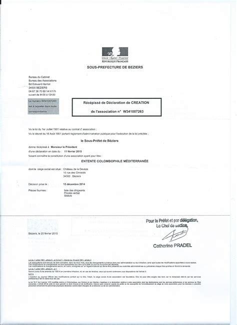 composition bureau association loi 1901 bureau d une association