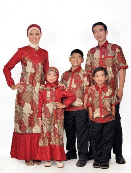 Baju Sarimbit Keluarga Sist Nisya seragam keluarga seragam keluarga