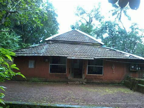 home photos file home in konkan jpg wikimedia commons