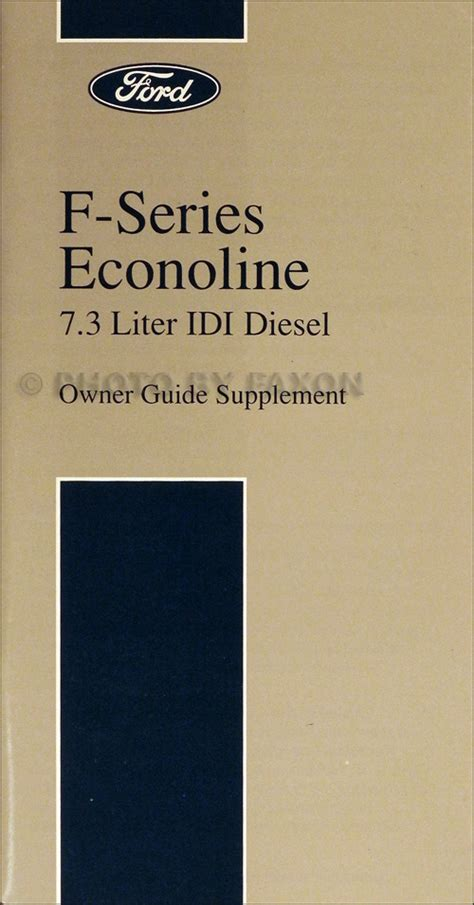 free service manuals online 1994 ford econoline e150 windshield wipe control 1994 ford econoline and club wagon foldout wiring diagram