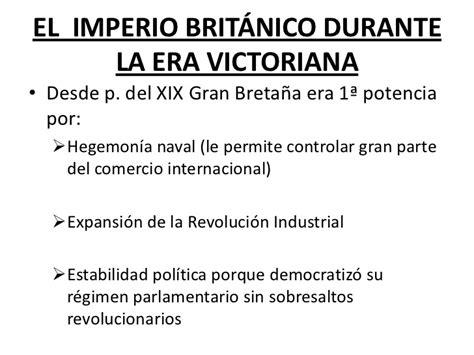El Imperio Brit 225 Nico Durante La Era Victoriana   el imperio brit 225 nico durante la era victoriana