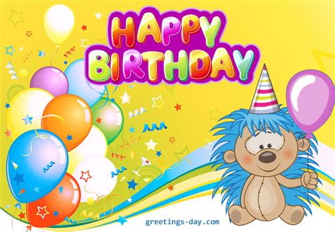 Animated Child Birthday Card Birthday Daily Ecards Pictures Animated Gifs