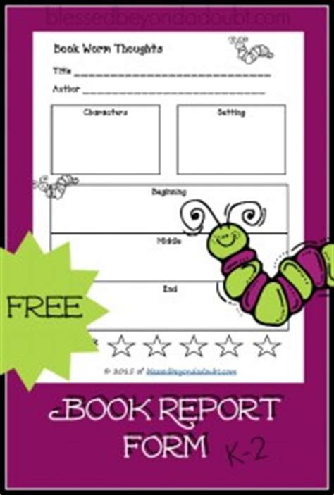 End Of The Spear Book Report by Free Printable Book Report Form So