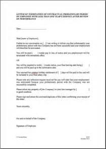 Employment Letter Templates Secondment Letter Template Best Template Example