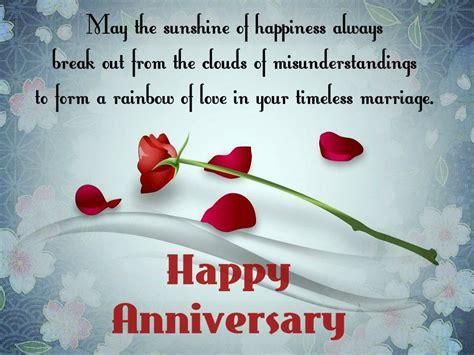 Wedding Anniversary Celeb Ion Messages Anniversary