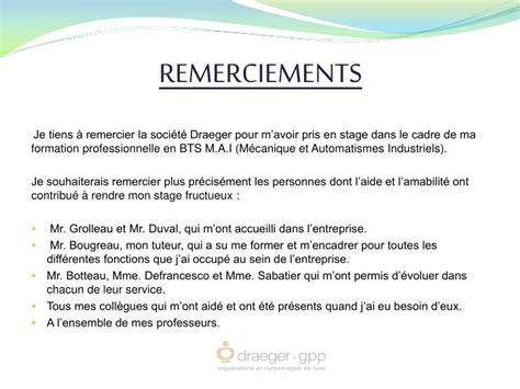 ppt rapport de stage 23 05 11 au 01 07 2011 powerpoint