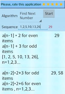 number pattern calculator online number series calculator android apps on google play