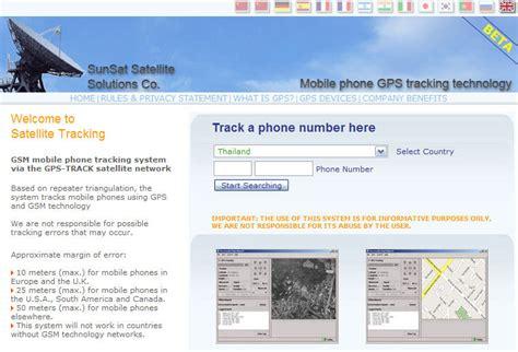mobile no tracker mobile tracker