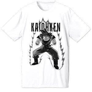 Tshirt Kaio Ken z goku s kaioken t shirt white m anime