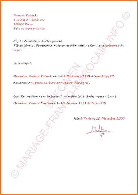 Exemple De Lettre D Hébergement Gratuit 8 Lettre Attestation H 233 Bergement Lettre De Demission