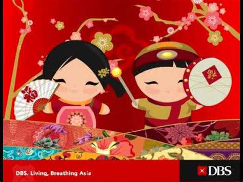 dbs new year promotion dbs bank lunar new year 2013 e greeting