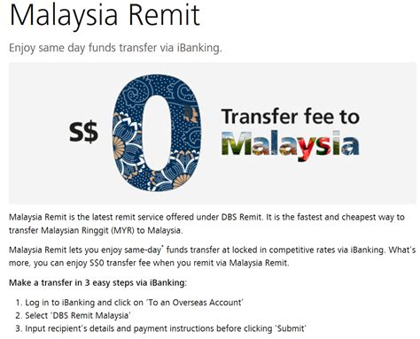 same day international bank transfer how to transfer money from sg to my www hardwarezone sg