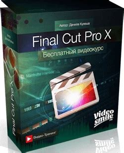 final cut pro free download mac final cut pro x 10 2 crack for mac windows free download