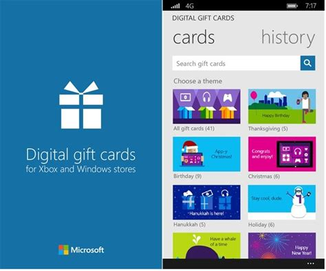 Send Digital Gift Card - microsoft brings digital gift cards to windows phone store nokiapoweruser
