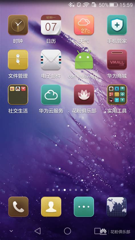 emui themes hwt huawei mate s stock themes download for emui 3 1 and emui 4 1