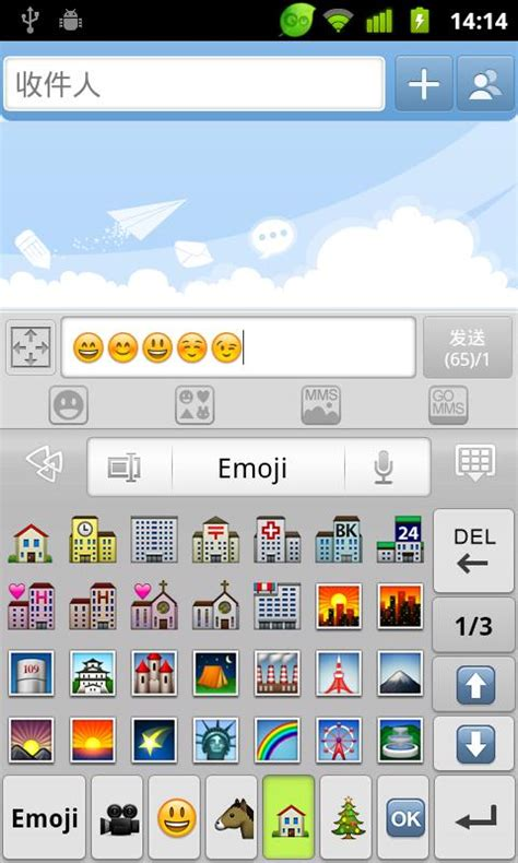 emoji app for android free free go keyboard emoji plugin apk for android getjar