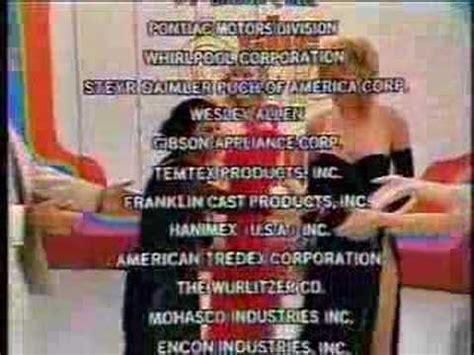 tpir 1981 wardrobe malfunction
