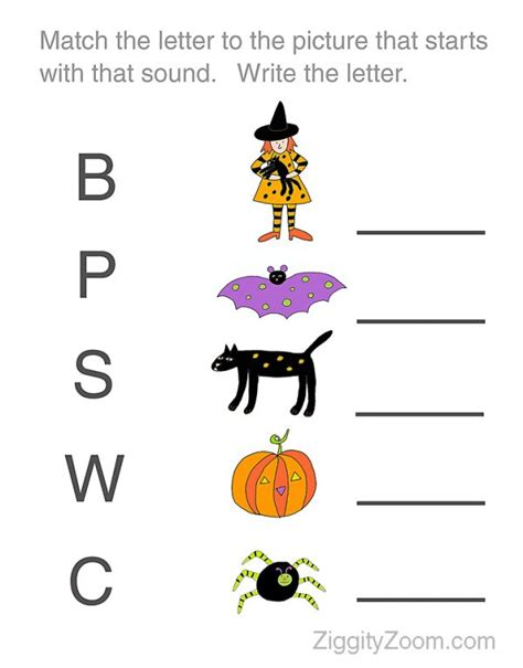 Printable Halloween Games For Preschoolers | 62 best halloween images on pinterest activities fall