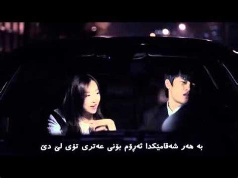 danlod film korea ba zirnevis farsi ahange irani doovi