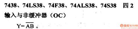 74 Ls 38 7438 74ls38 2 Input Nand Buffer 74 series digital circuit of 7438 74ls38 2 input nand