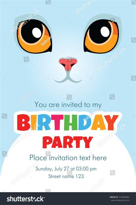 birthday invitation sle text vector birthday invitation card white stock vector 319309484