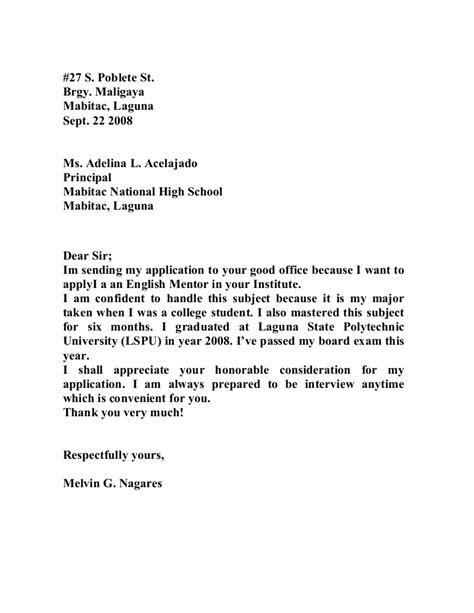 melvins application letter
