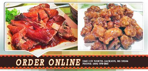 Mr Chen S Kitchen by Mr Chen S Order Jackson Ms 39206 Asian