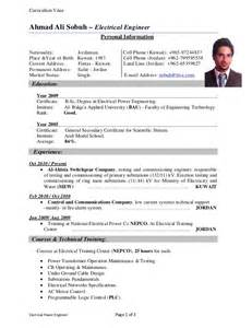 ahmad electrical engineer cv