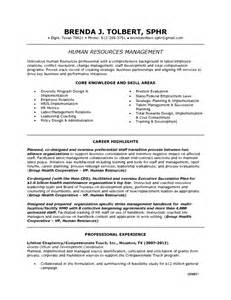 back to post human resources resume sles exles hr
