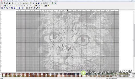 test pattern maker windows pattern maker скачать бесплатно русская версия для windows