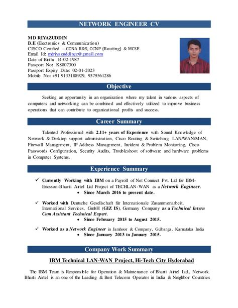 network engineer curriculum vitae sle md riyazuddin network engineer cv 2016