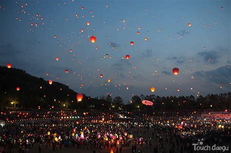 festival in daegu south korea touch daegu daegu dalgubeol lantern festival 2016