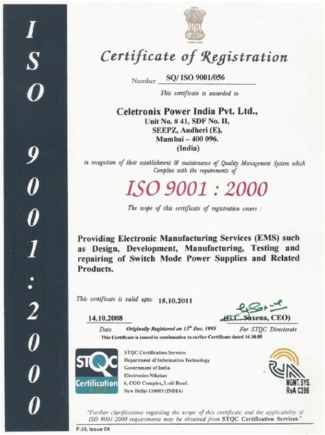 certificate of quality template eos power inc